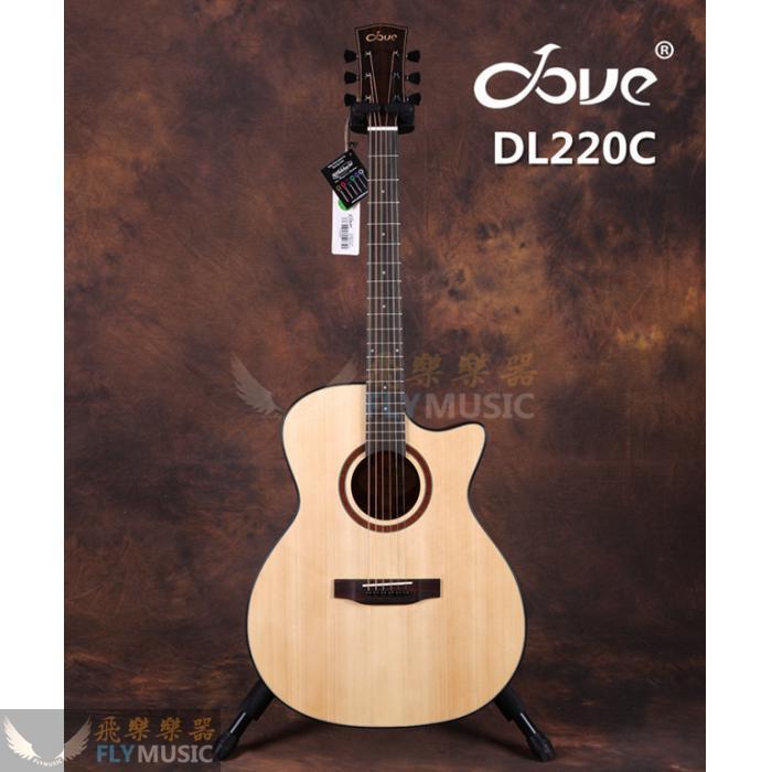 dove dd220 dl220 ce 单板民谣吉他 可选电箱