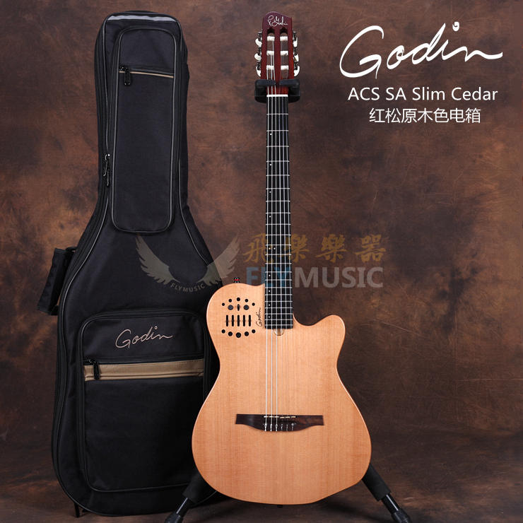 godin_godin multiac acs sa slim 尼龙弦电箱吉他